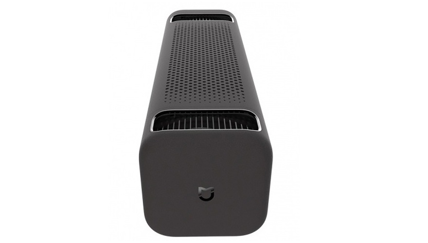Xiaomi Mi Car Air Purifier (CZJHQ02RM)